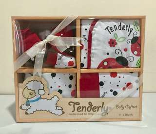 Tenderly Baby Gift Set  (0 - 6 months)