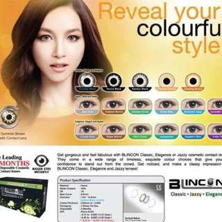Blincon Brown Lenses (-1.0 and -2.0)