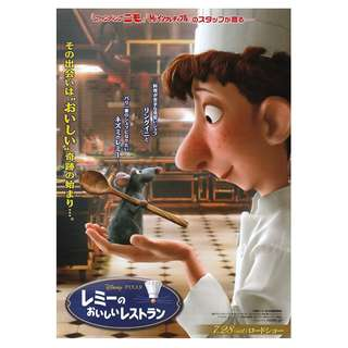Movie Poster Ratatouille 2007 Japan Mini Movie Poster Chirashi