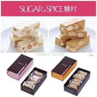 糖村 SUGAR & SPICE