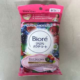 Biore Sara Sara Body Powder Sheets (10s)