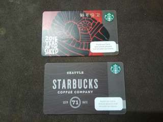 PH Starbucks card with load, unregistered