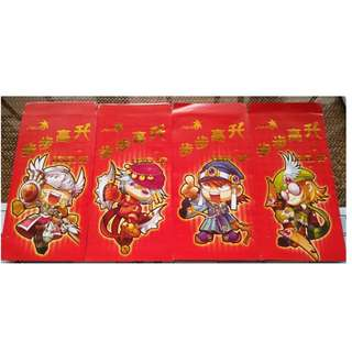 4 pcs Asiasoft Magic Heroes Red Packet / Ang Bao Pow Pao Pau