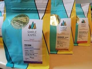2016世界盃 咖啡大師賽世界冠軍 烘焙咖啡豆 季節濃縮(中培)