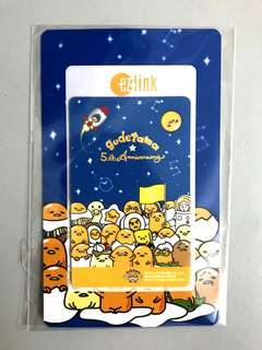 🚚 Limited edition - Gudetama ezLink card