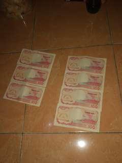 Monggo y minat uang 100 rupiah thn 1992