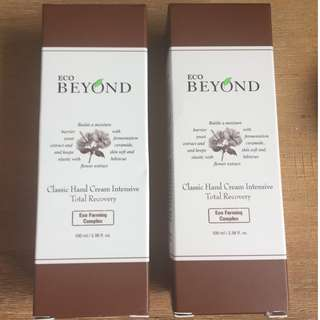Beyond - Classic Hand Cream Intensive (Total Recovery)