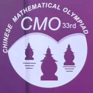 CMO 2014 to 2017 Past Year Papers