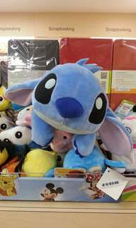 "Brand New 8"" Disney Stitch Figurine Laying Floating Plush Stuffed Soft Toy Beanbag Cushion Pillow"