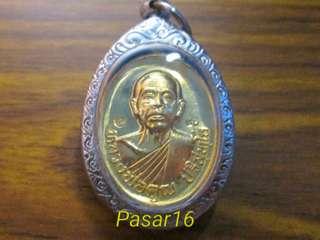 Thai Amulet ๒๕๖๐