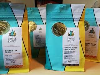2016世界盃 咖啡大師賽世界冠軍 烘焙咖啡豆(淺培) 聖培費莉沙 非洲藝妓競標批次