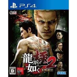 🚚 PS4 RYU GA GOTOKU KIWAMI 2 Yakuza 2 Chinese Subtitles