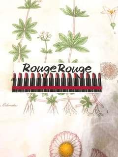 🚚 shiseido rouge rouge