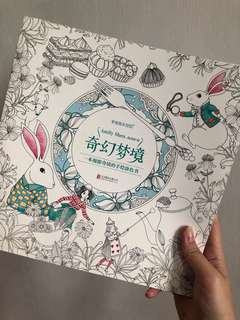🚚 Colouring Book with Story