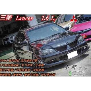 02年 三菱 Lancer 精品改裝