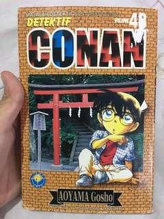 Detective Conan jilid 48