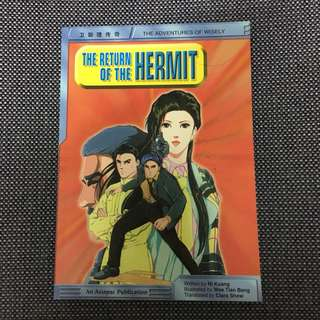 The Adventures Of Wisely: The Return Of The Hermit Comic Book Comics Andy Lau Movie