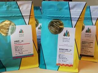 2016年世界盃咖啡大師賽世界冠軍 咖啡豆 波雅菲(日曬)