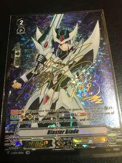 Cardfight Vanguard Blaster Blade IMR