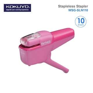 Kokuyo SLN-MSH305 Stapleless Stapler Harinacs Compact 5 sheets