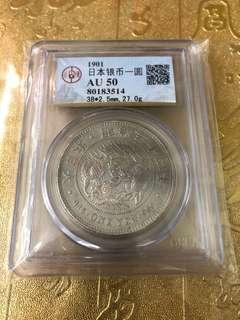 日本明治三十四年 銀幣一圓 靚品 龍紋圖騰清析細致