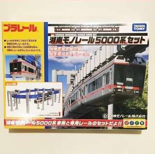 [Last one 最後一盒] Tomica Plarail 湘南單軌5000系懸掛電車列車 Shonan Monorail Series 5000 set