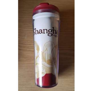 Starbucks Shanghai China Tumbler (Brand New)