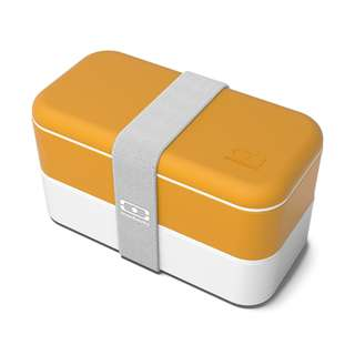 France MB Original High Quality Bento Lunch Box Food Container -Moutarde / White