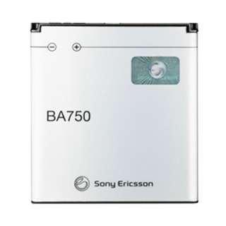 Free Sony BA750 battery