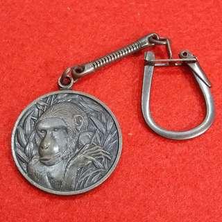 懷舊  HSBC 香港上海滙豐銀行  1980 庚申猴年 紀念鎖匙扣