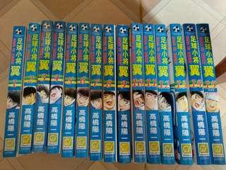 Captain Tsubasa - 3rd series
