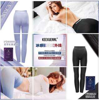 🆕️ KEEXUENNL Sleeping Slimming Pants
