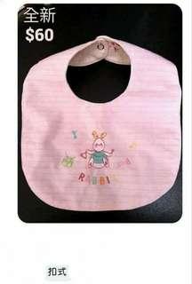 🚚 全新嬰幼兒圍兜兜(粉棉)