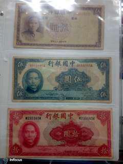 🚚 中國銀行中央銀行交通銀行民國20年代紙鈔6張