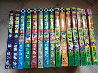 Chinese comics - Car racing comics