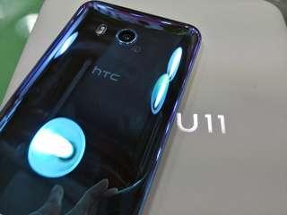 三禾電氣 HTC U11 日版