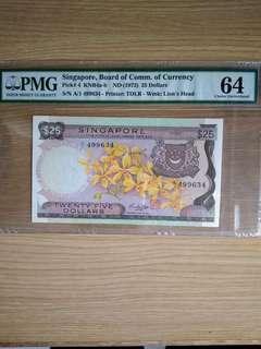 Singapore Orchid S25 A1 1st Prefix - Unc