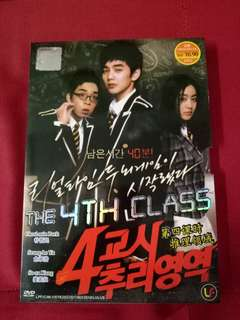 Korean Movie - The 4th Class
