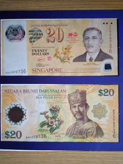 Singapore Brunei S20 identical set