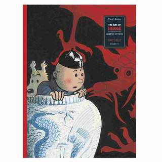 BOOK: Art of Herge Volume 1 (English)