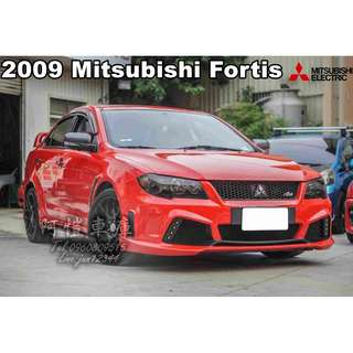 2009 Mitsubishi FORTIS