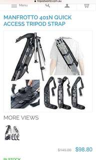 Manfrotto TRIPOD carrier
