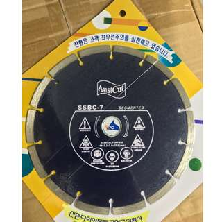 AUSTCUT Diamond Saw Blade For General Purpose ( 7 inch ) ( 100% Made in Korea )