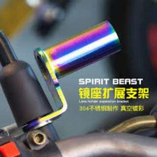 Titanium Alu x - mount / Spirit beast / Mount / escooter / e scooter / bracket / holder / ebikes / e bikes / bicycle