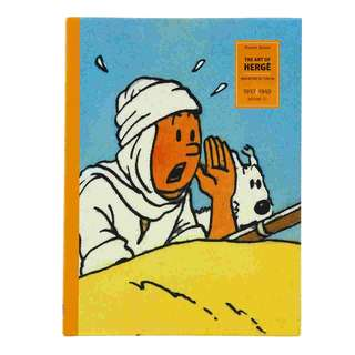 BOOK: Art of Herge Volume 2 (English)