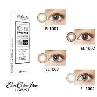 Aisei EverColor1day LUQUAGE 10pic 每日拋棄型彩色隱形眼鏡