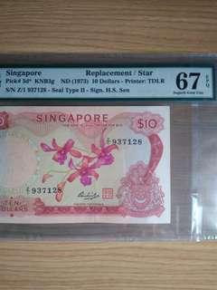 Singapore Orchid S10 Z1 Replacement Gem Unc PMG 67 EPQ