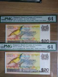 Singapore Bird S20 Serial Number Error Unc