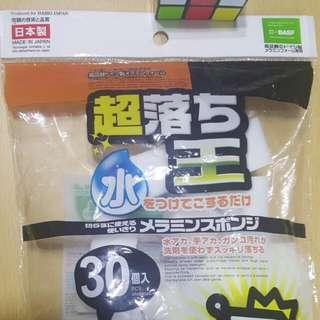 30 Pc Make Up Sponge  Brand New  From Daiso