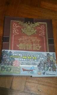 Dragon Quest X Book